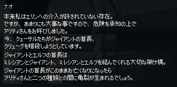 2013060821.jpg