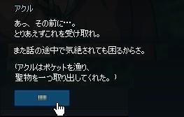 2013060826.jpg