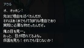 2013060833.jpg