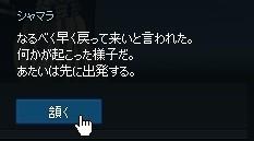 2013060867.jpg