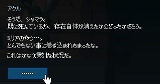 2013060875.jpg