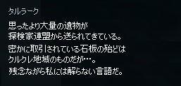 2013061411.jpg