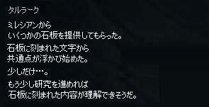 2013061413.jpg