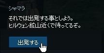 2013061420.jpg