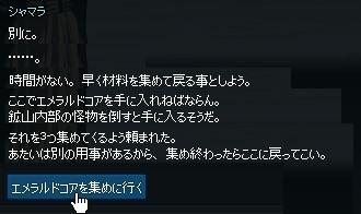 2013061424.jpg