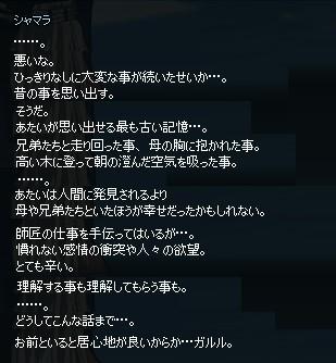 2013061432.jpg