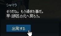 2013061447.jpg