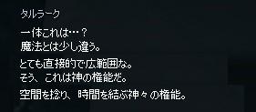 2013061450.jpg
