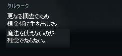 2013061454.jpg