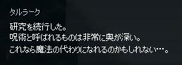 2013061456.jpg