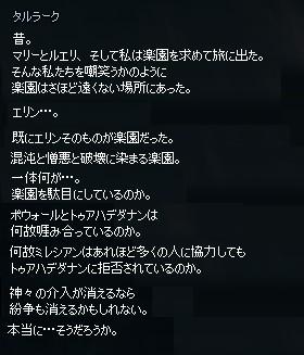 201306147.jpg