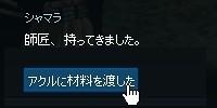 2013061473.jpg