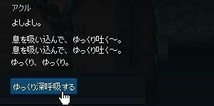2013061477.jpg