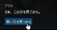 2013061478.jpg