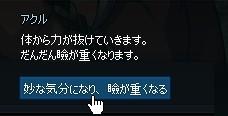 2013061479.jpg