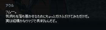 2013061485.jpg