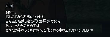 2013061489.jpg