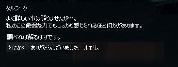 20130615113.jpg