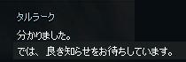 20130615121.jpg