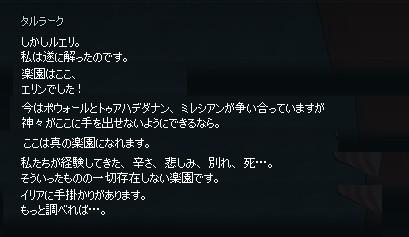 2013061513.jpg