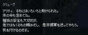 20130615130.jpg