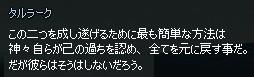 20130615140.jpg
