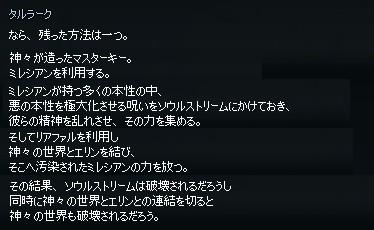 20130615142.jpg
