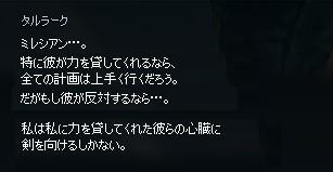 20130615144.jpg