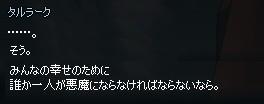 20130615146.jpg