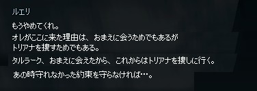 2013061515.jpg