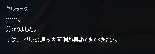 2013061517.jpg