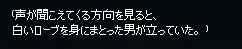 2013061529.jpg