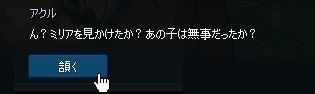 2013061551.jpg