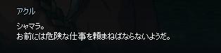 2013061568.jpg