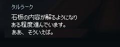 2013061584.jpg