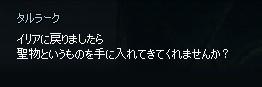 2013061587.jpg