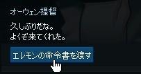 2013061827.jpg