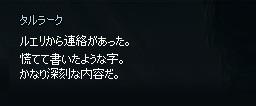 2013061869.jpg