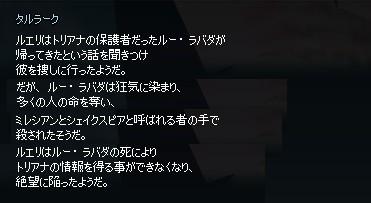 2013061871.jpg