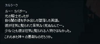 2013061873.jpg