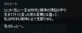 2013061875.jpg