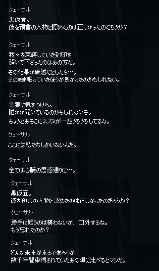 2013061879.jpg