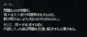 20130620111.jpg