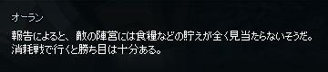 2013062041.jpg