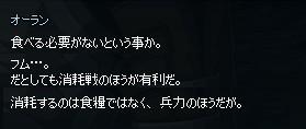 2013062043.jpg