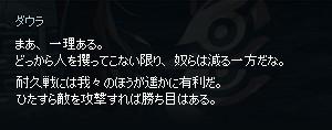 2013062044.jpg