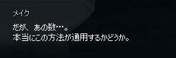 2013062046.jpg
