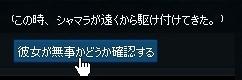 2013062048.jpg