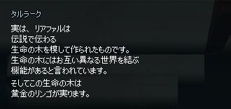 2013062063.jpg