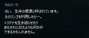 2013062067.jpg